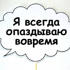 К чему снится презерватив по сонникам Миллера, Фрейда, Цветкова