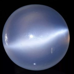Целительные и магические свойства камня сердолик
