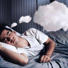 Почему снится человек о котором не думаешь?
