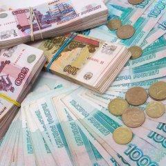 Быстродействующий рунический став на получение крупной суммы денег