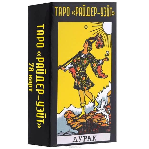 Карты Классическое Таро Купить карты таро