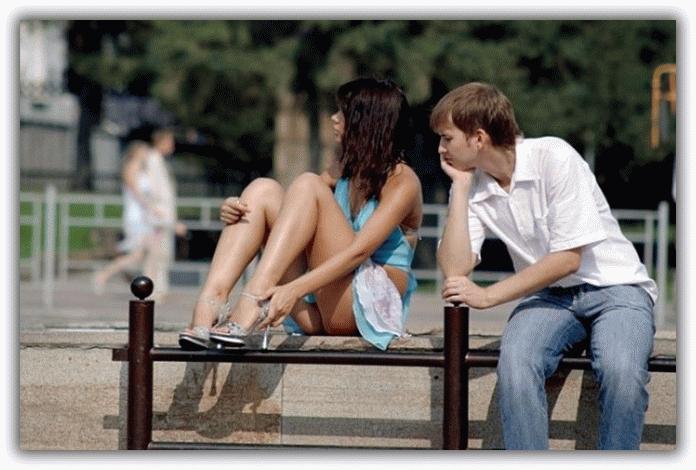 парень интересуется девушкой