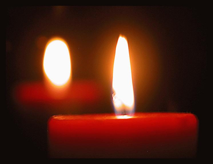 остуда на свечу