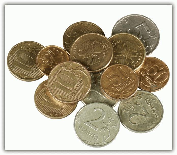монетки со сдачи