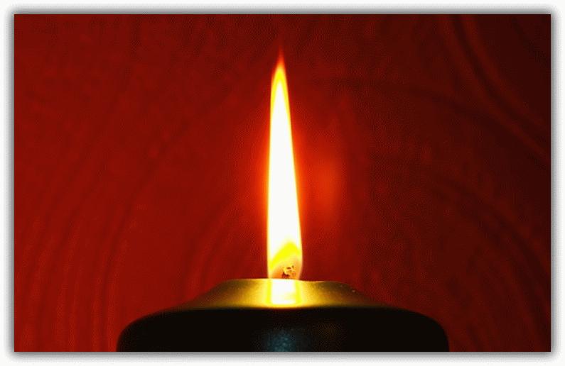 отсушка на черной свече