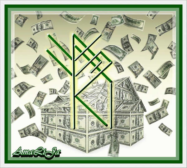 денежный став
