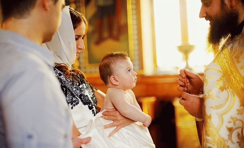 крещение 2