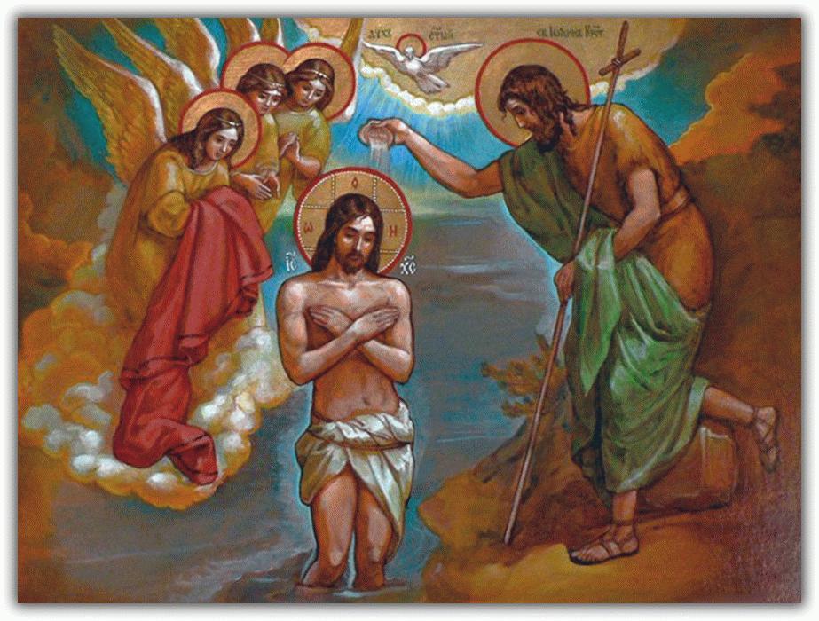 иисус - сын божий