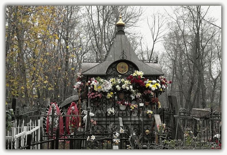 могила матроны