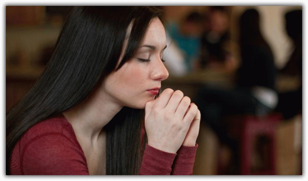 молитва одинокой девушки