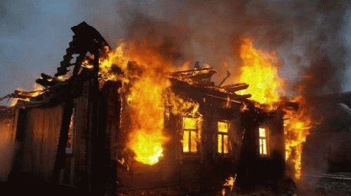 К чему снятся пожары чужих домов?