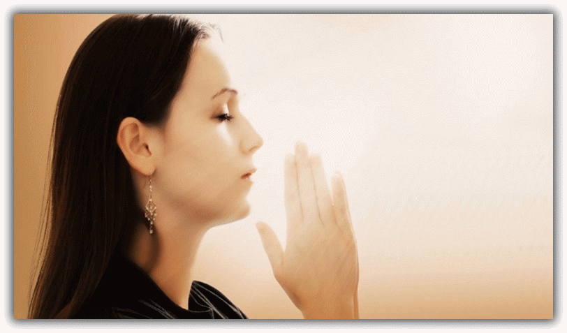 Какая молитва для встречи любимого