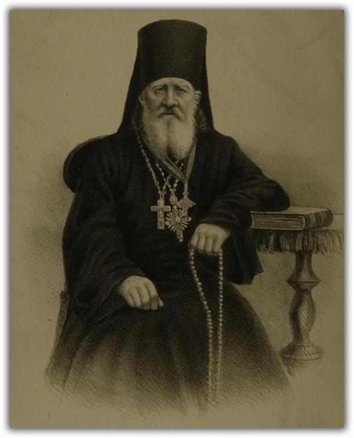 Оптинский старец