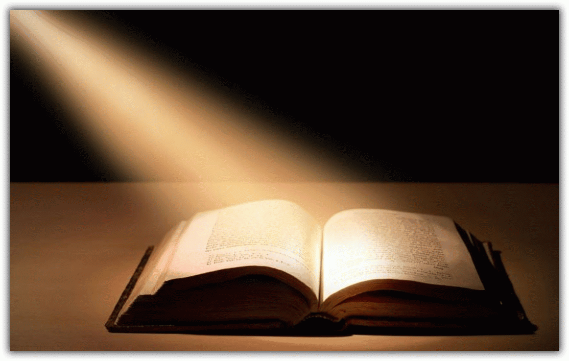 Молитва по святому причащению
