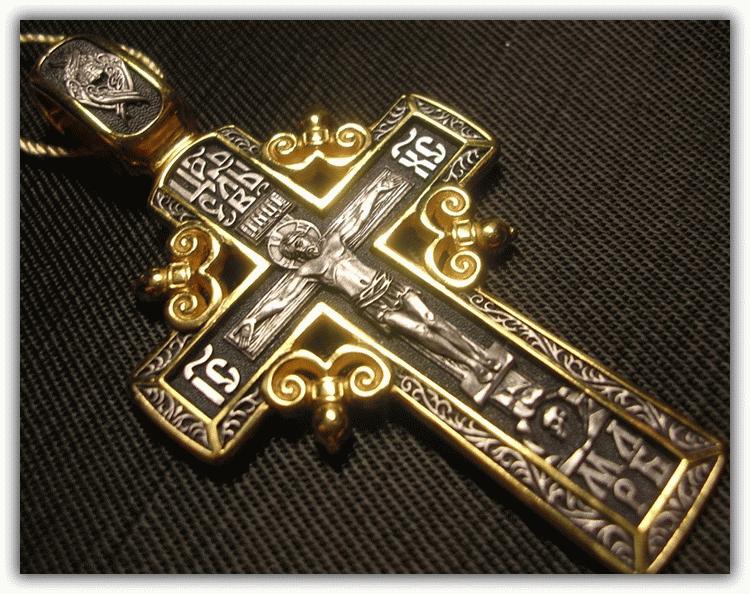 Да воскреснет бог - молитва честному животворящему кресту Господню