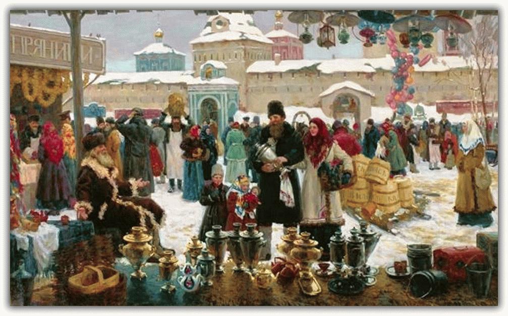 торговля на Руси