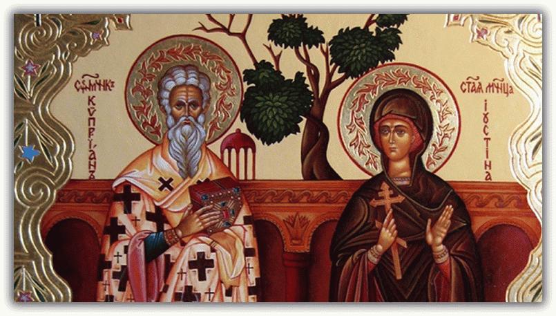 молитва от чародейства киприану и иустине