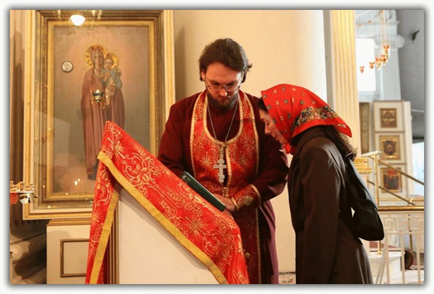 Подготовка к молитве по соглашению