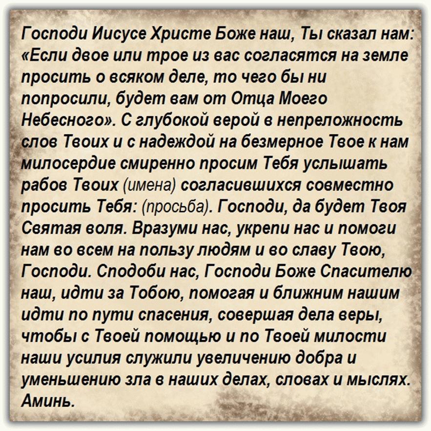 Вариант текста Валентина Амфитеатрова