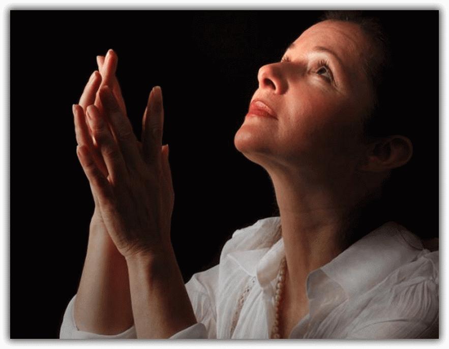 Молитва по соглашению - как правильно молиться