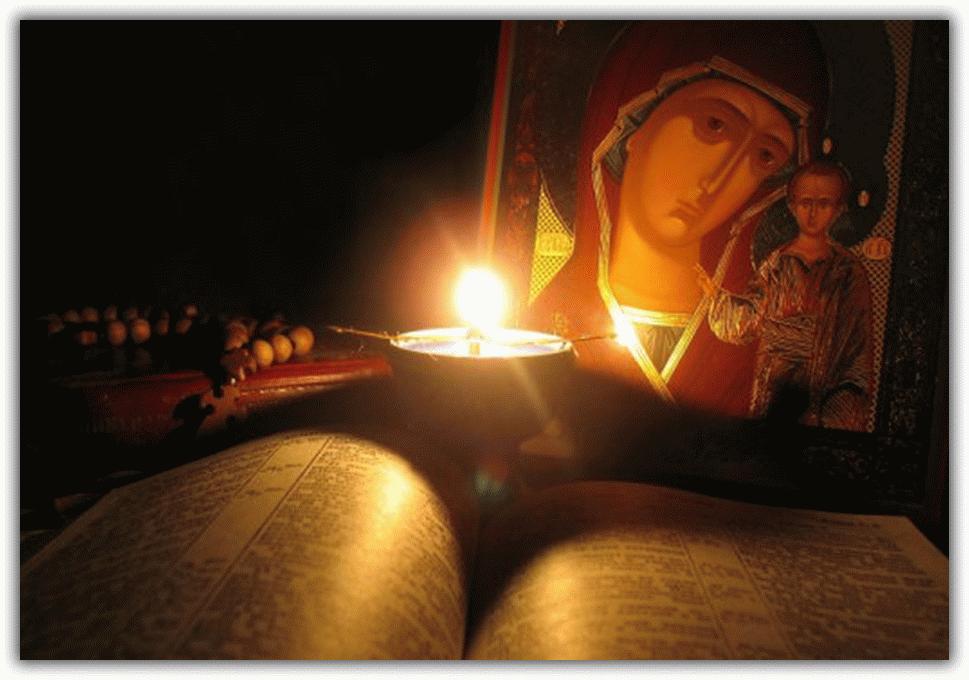 виды молитв