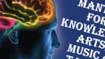 мантра, улучшающая работу мозга
