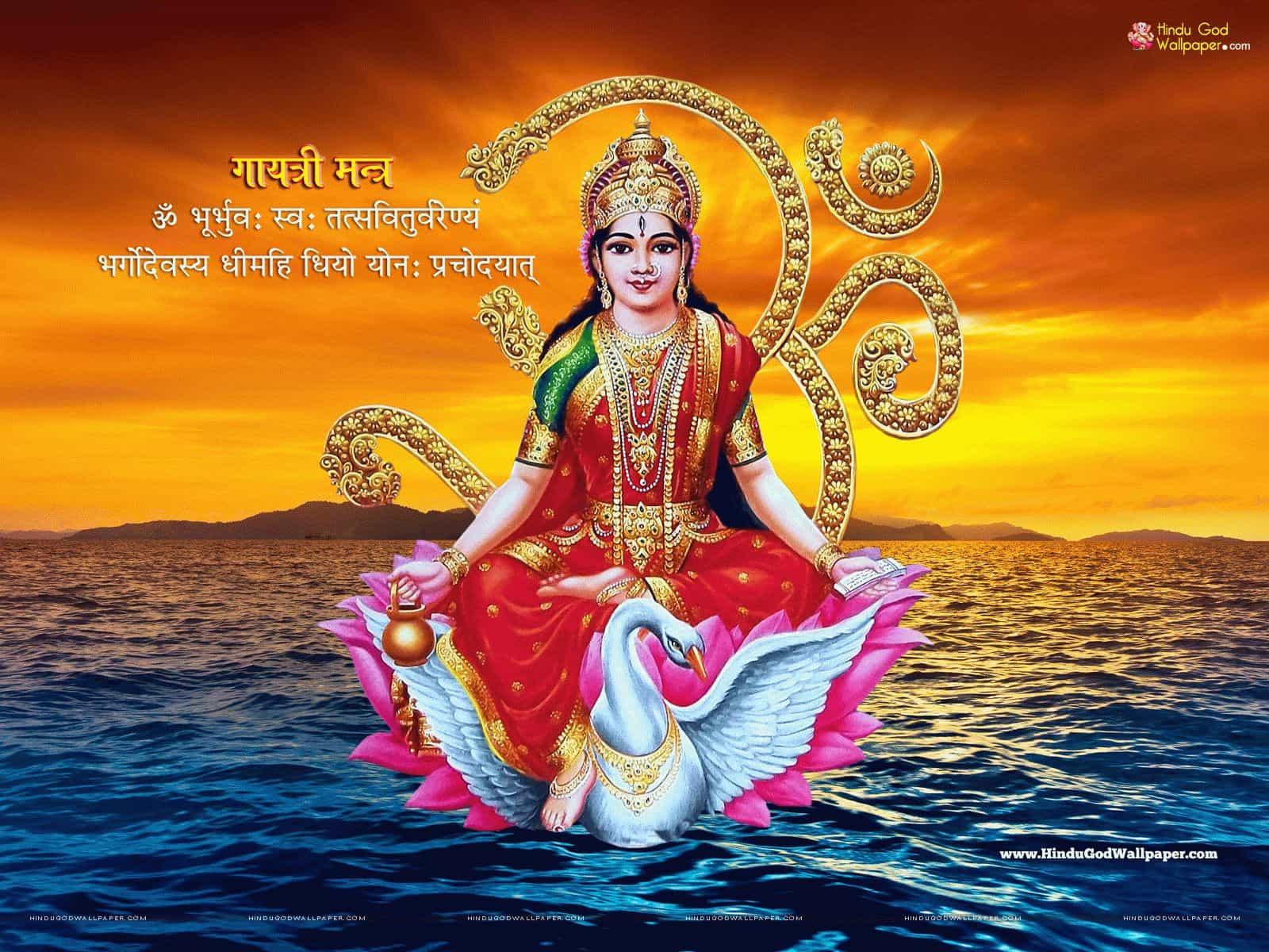 божество Гаятри