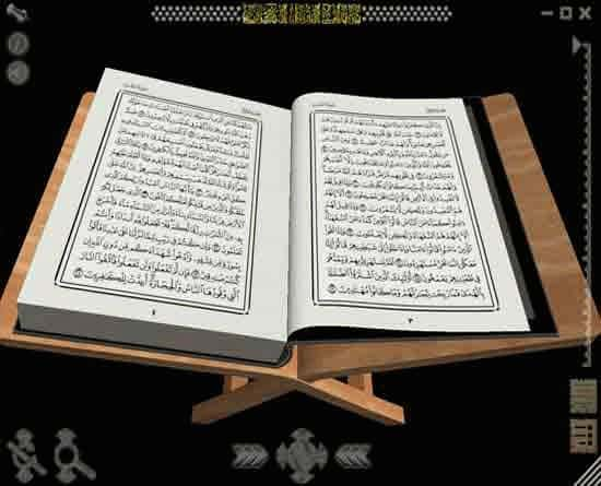 Исламский сонник: толкование снов