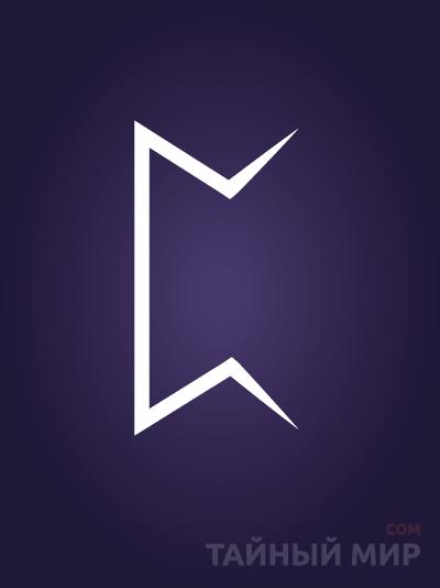 Руна Перт (Перто) - значение и применение символа