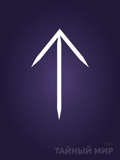 Руна Тейваз: значение, описание и толкование