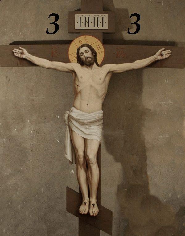 число 33 - возраст Христа