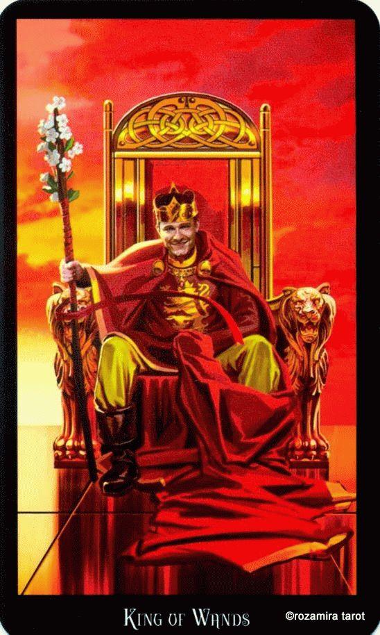 Король Кубков кодовское Таро