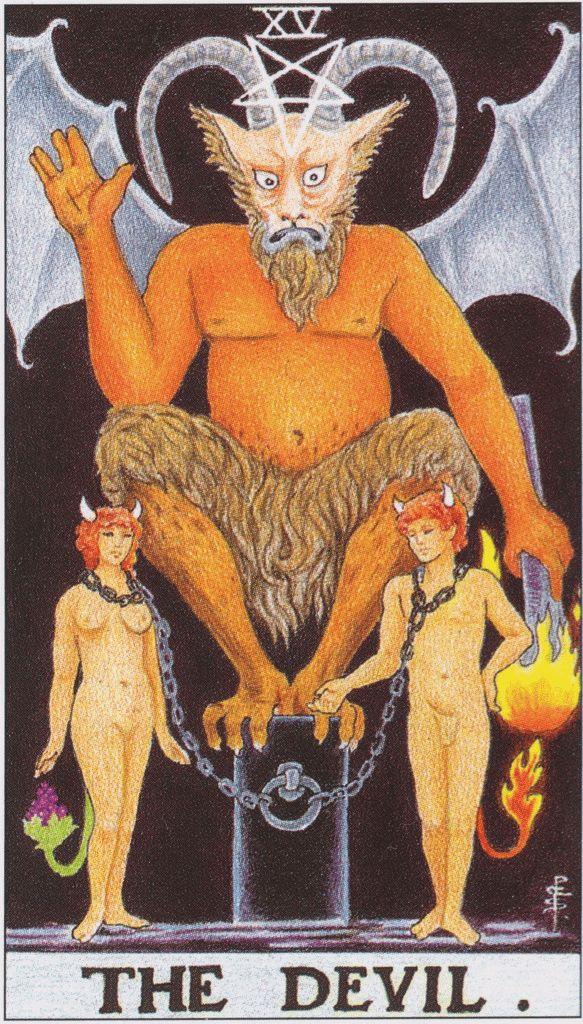 аркан Дьвол