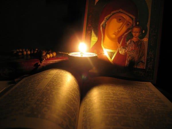 Защита от порчи и от сглаза через молитву