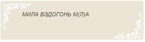 агмы славянские слушать