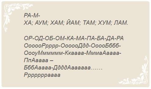 агмы слушать старославянские