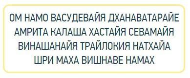 Наталья Правдина: мантры приведут вас к успеху и процветанию
