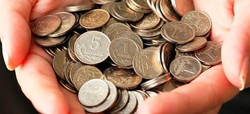 Монеты в руках