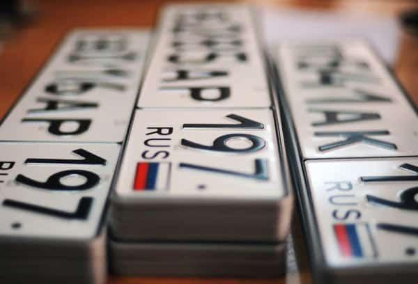 нумерология по номеру автомобиля