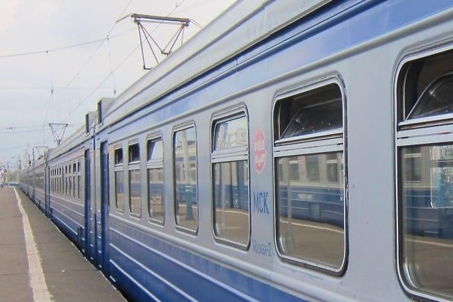 Синий вагон
