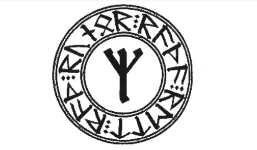 Гальдраставы - исландские руны и их применение
