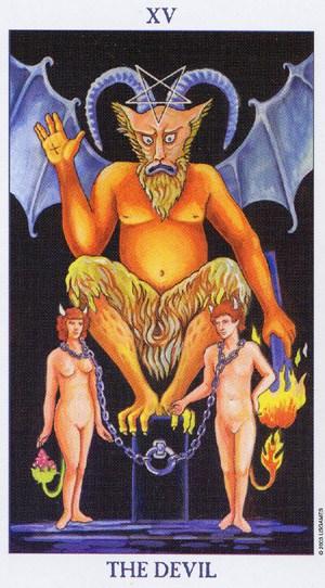 аркан Дьявол