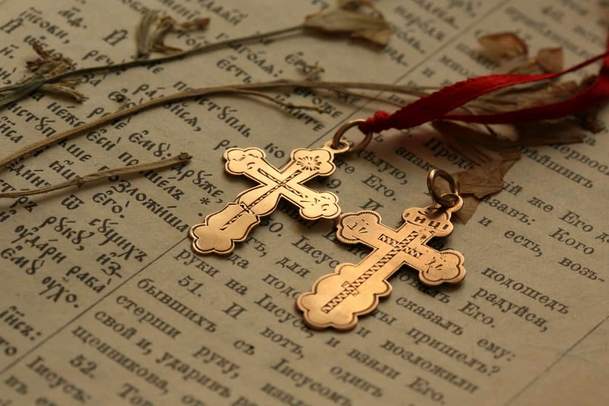 Два крестика