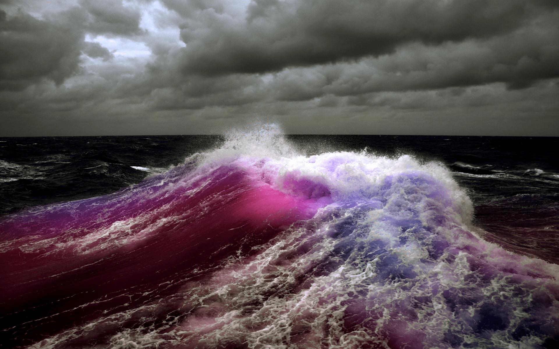 Яркая волна