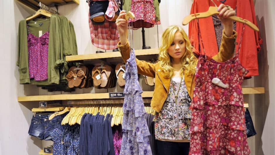 Примерка одежды