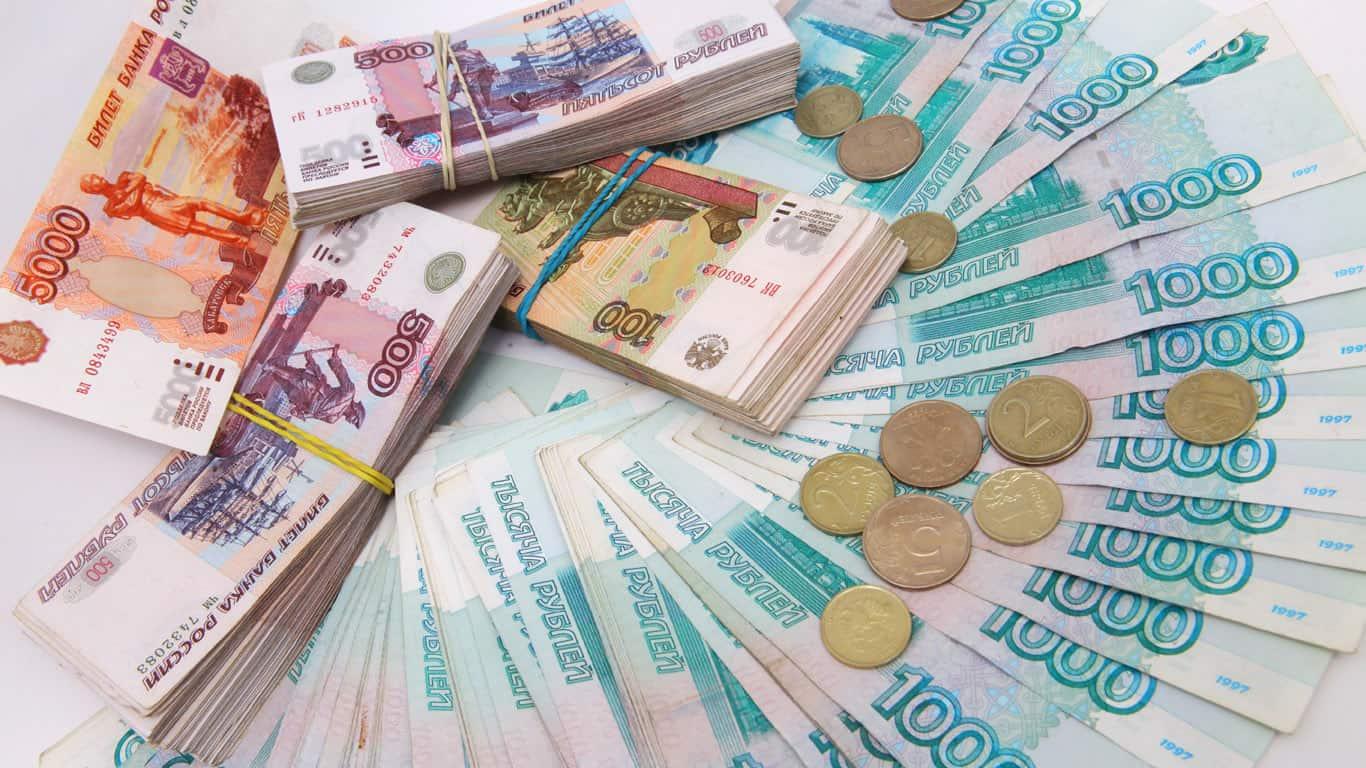 Сонник Деньги. К чему снятся Деньги во сне женщине и мужчине