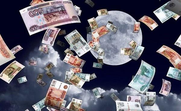 Медитация на деньги и денежный поток - ключ к изобилию