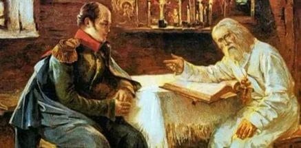 пророчества авеля о россии