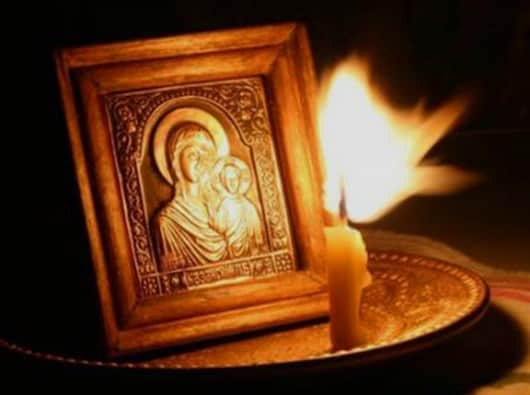 молитва от родового проклятия
