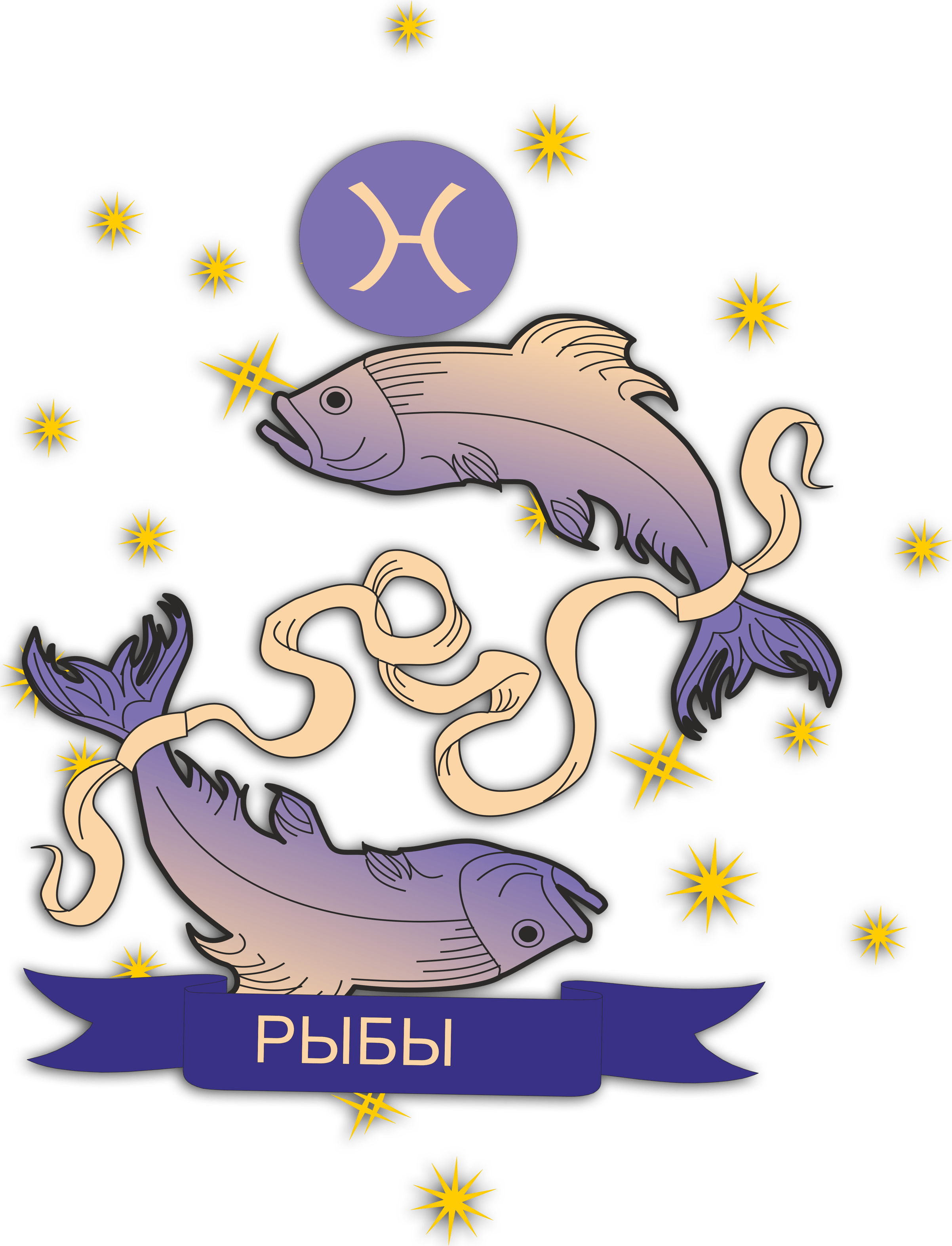 Top тату знак зодиака рыбы на запястье